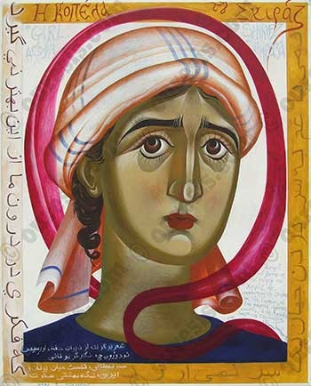 A Girl from Shiraz, egg tempera on prepared wood, 50 X 40 cm, 2014.